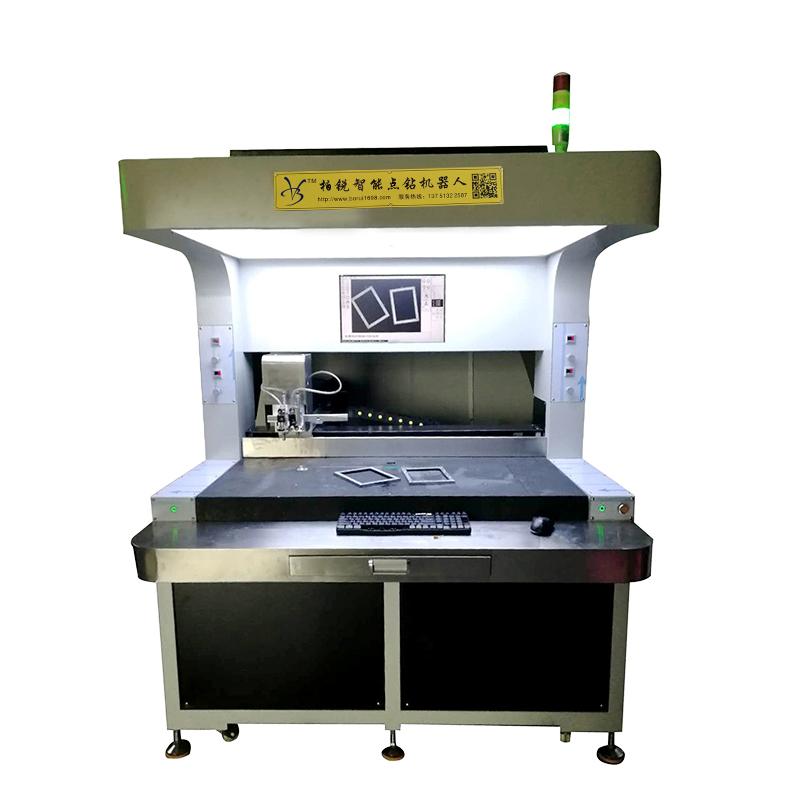 你知(zhi)道視(shi)覺點鑽機器人的(de)產(chan)品(pin)特點是什麼嗎仔细观?